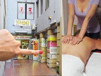 Irene's CBD Massage 741 George St